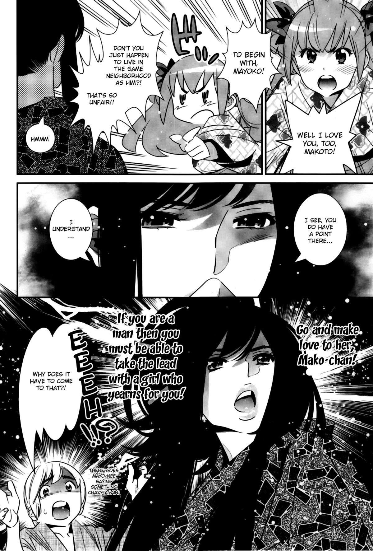 Boku no Haigorei?   The Ghost Behind My Back? Ch. 1-7 122