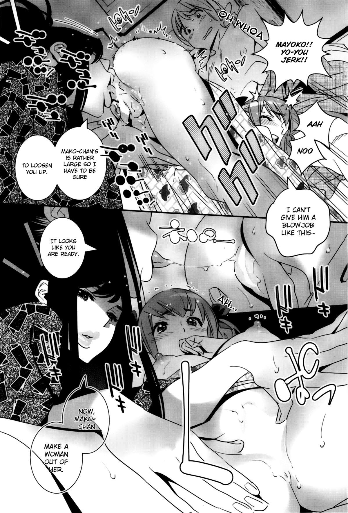 Boku no Haigorei?   The Ghost Behind My Back? Ch. 1-7 130