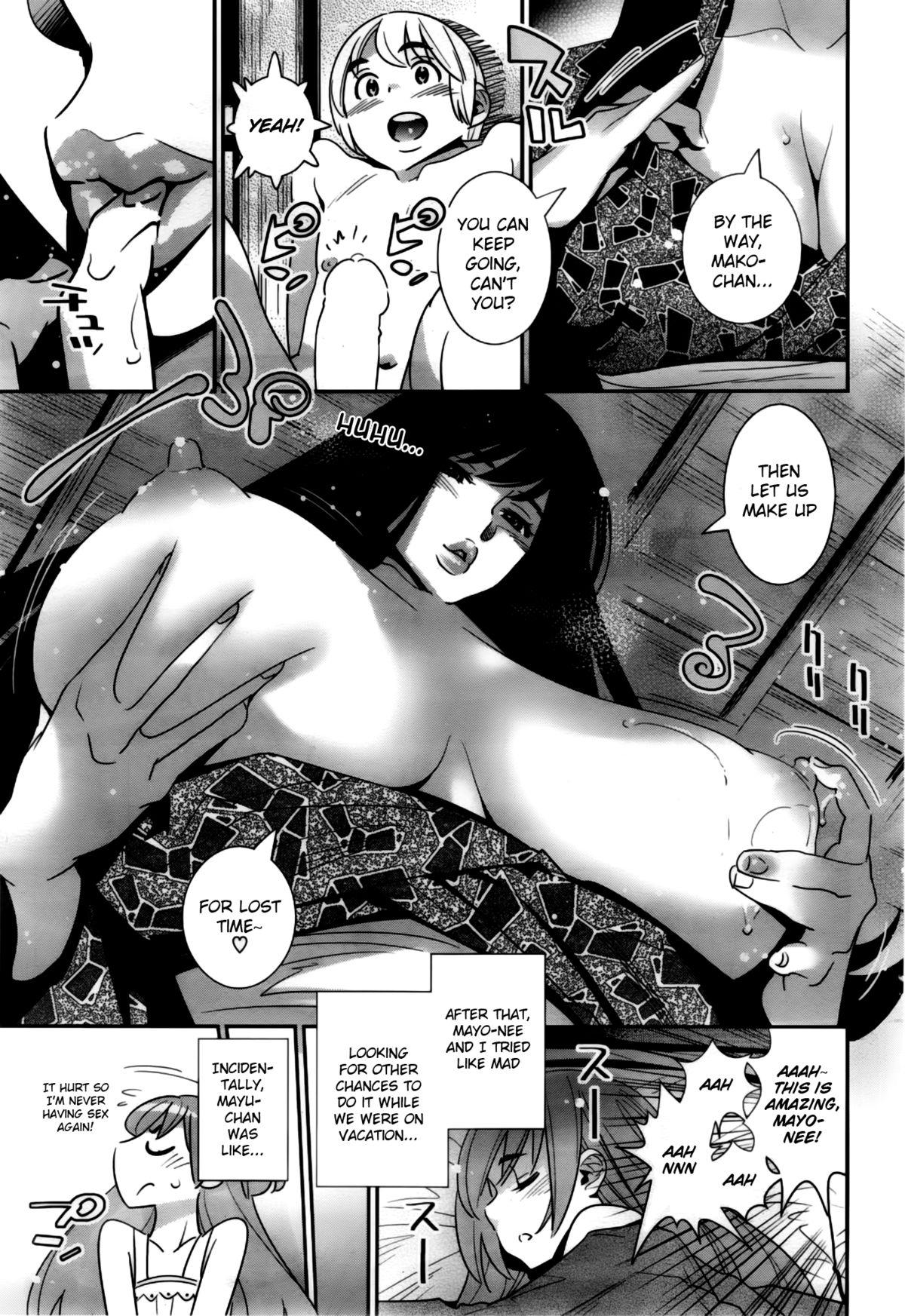 Boku no Haigorei?   The Ghost Behind My Back? Ch. 1-7 137