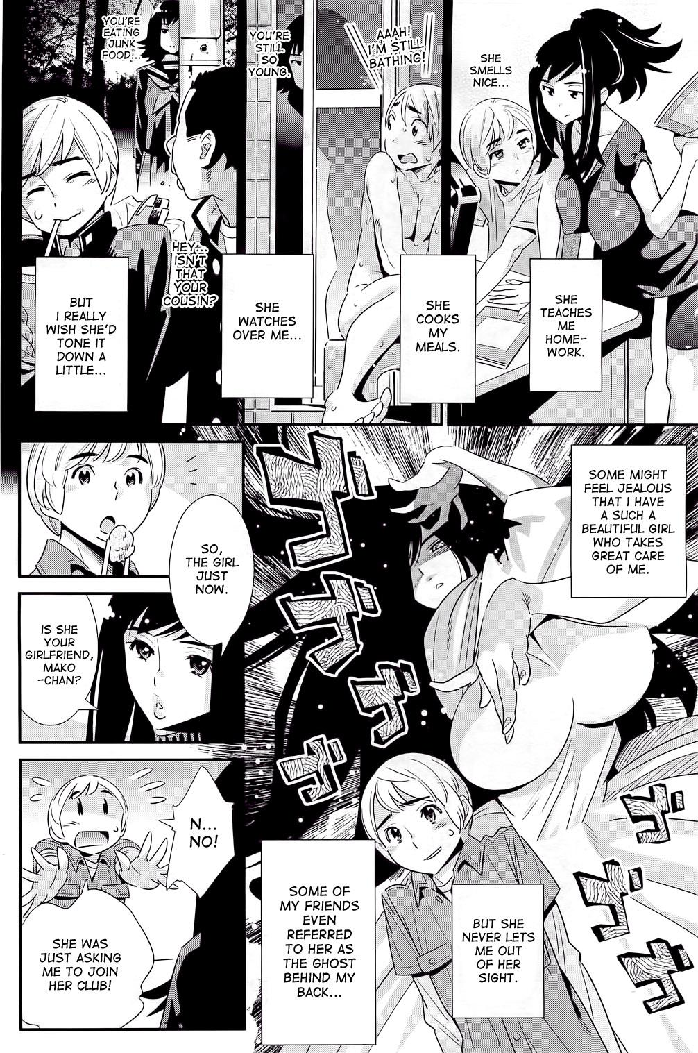 Boku no Haigorei?   The Ghost Behind My Back? Ch. 1-7 3