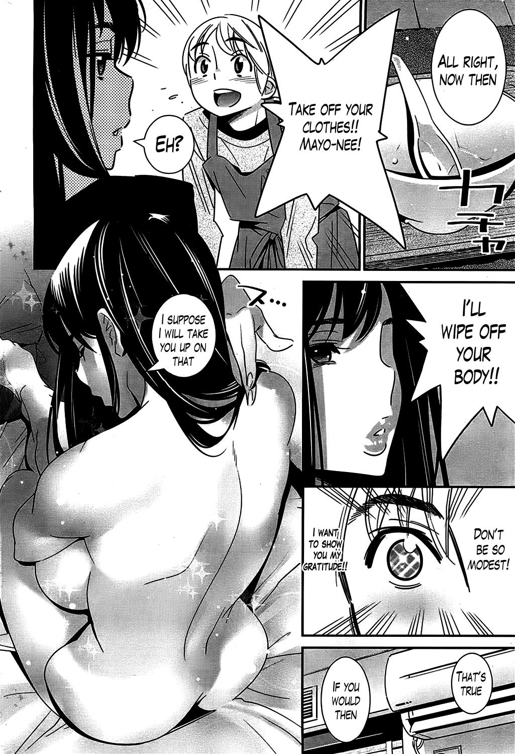 Boku no Haigorei?   The Ghost Behind My Back? Ch. 1-7 46