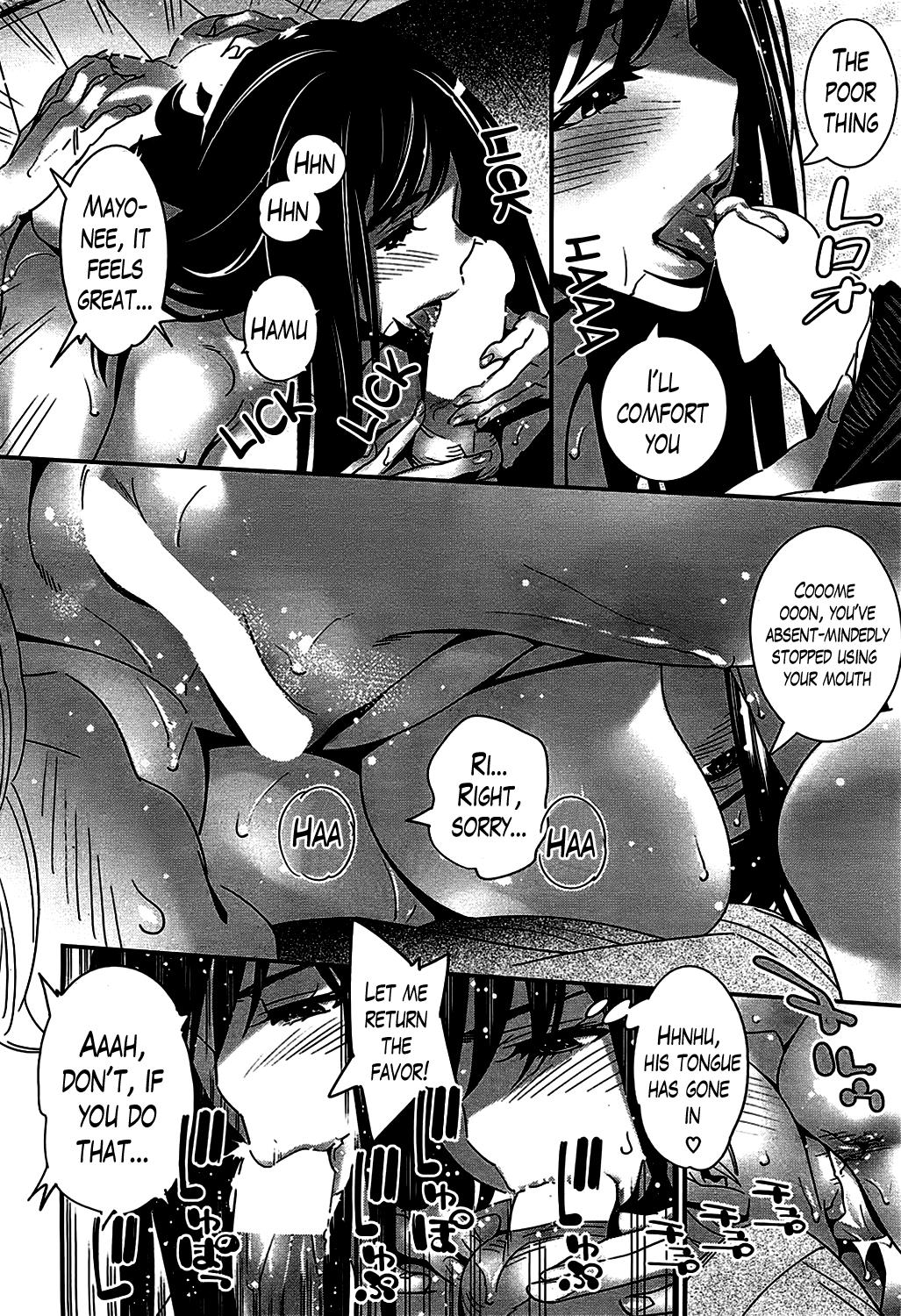 Boku no Haigorei?   The Ghost Behind My Back? Ch. 1-7 52