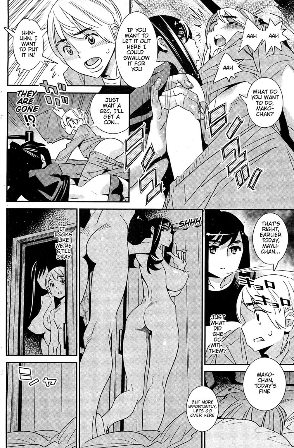 Boku no Haigorei?   The Ghost Behind My Back? Ch. 1-7 82