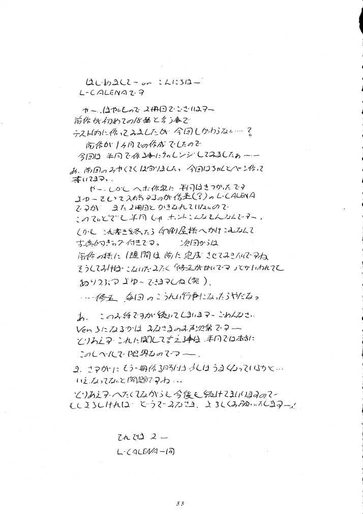 L-Calena Ver.2 31