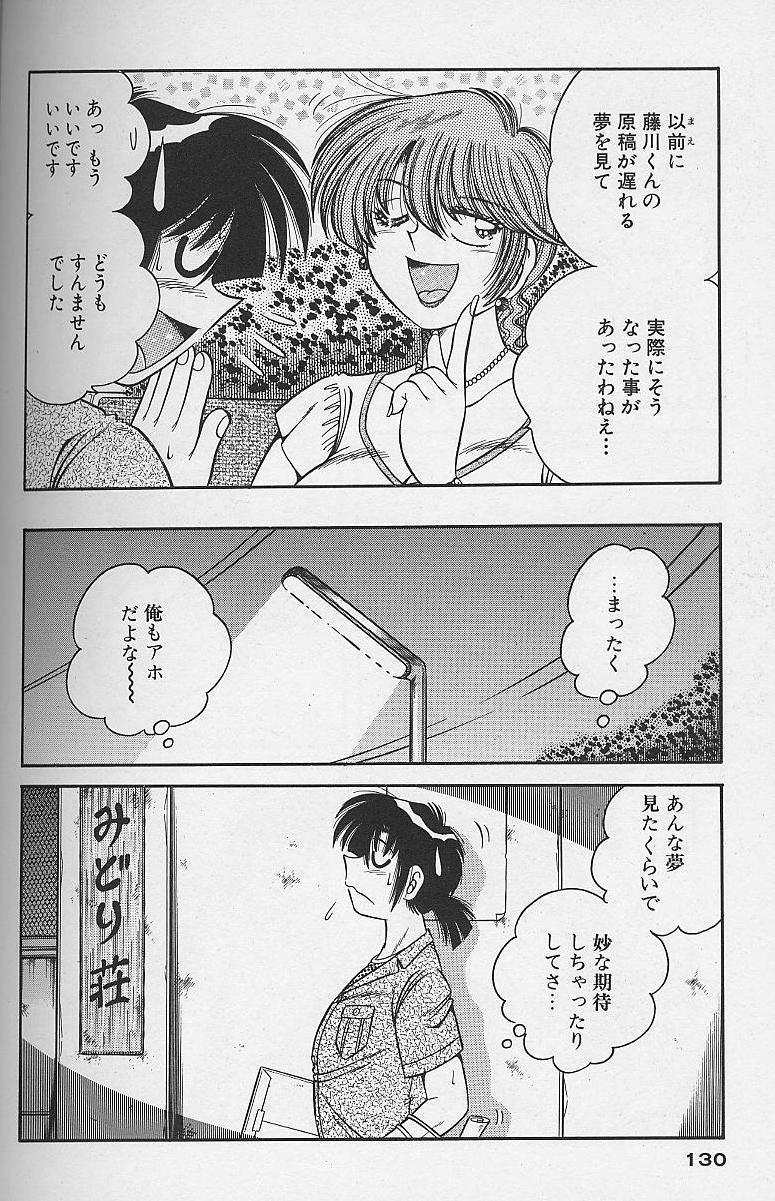 Asaichi de Yoroshiku! 4 127