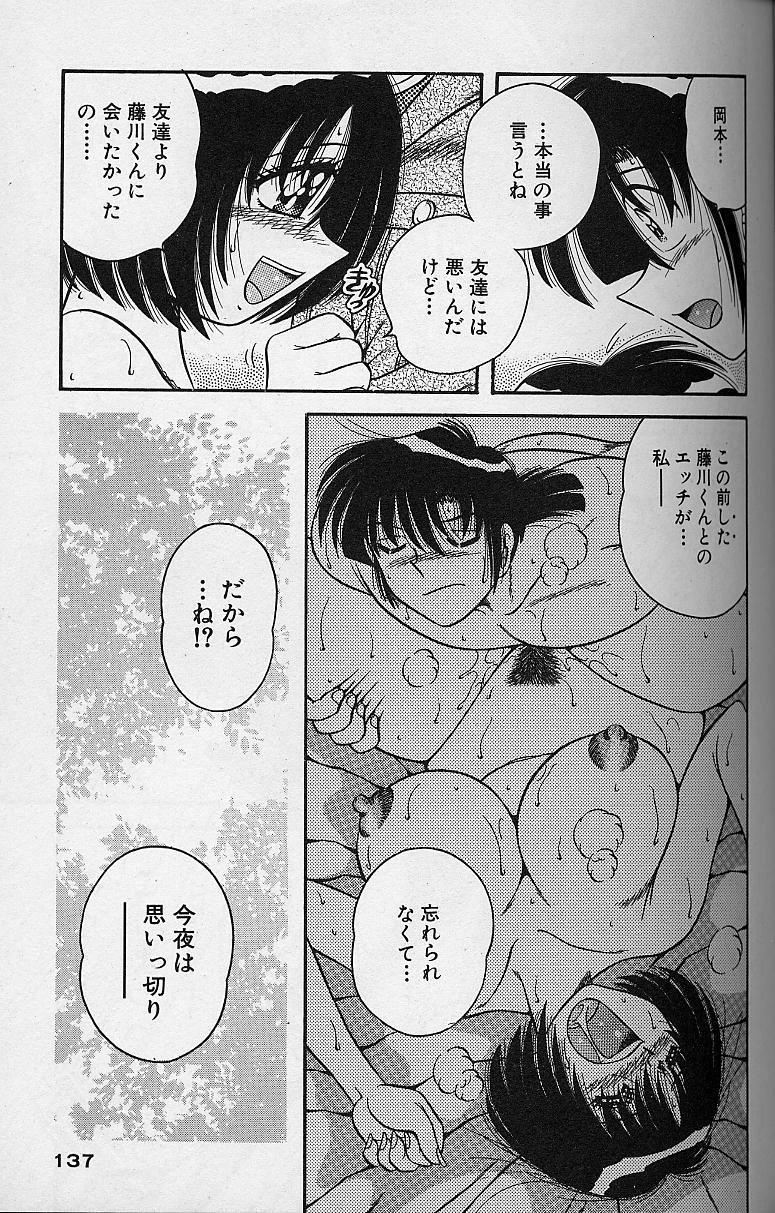 Asaichi de Yoroshiku! 4 134