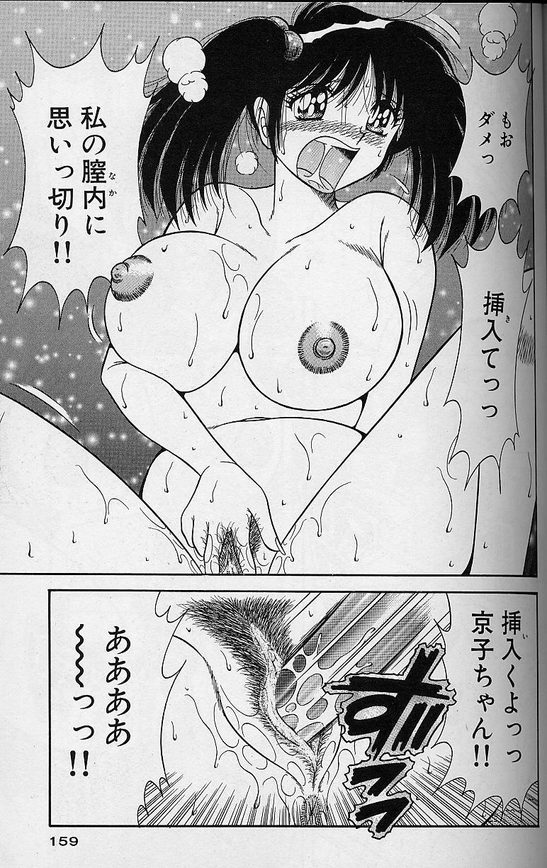 Asaichi de Yoroshiku! 4 155