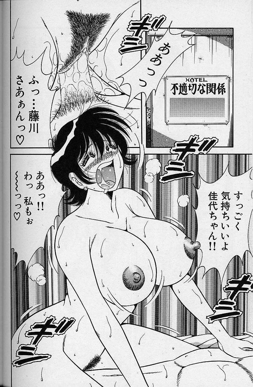 Asaichi de Yoroshiku! 4 15
