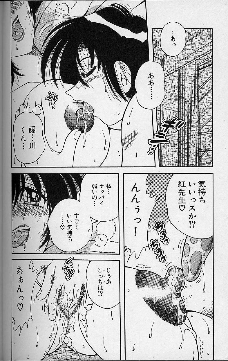 Asaichi de Yoroshiku! 4 35