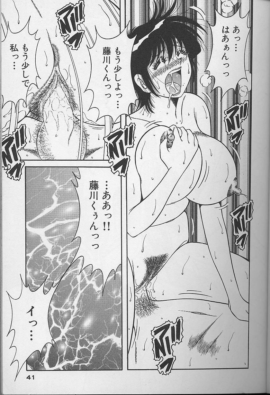 Asaichi de Yoroshiku! 4 40
