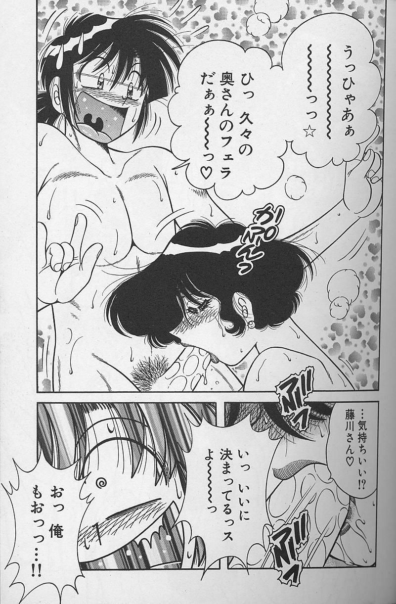 Asaichi de Yoroshiku! 4 55