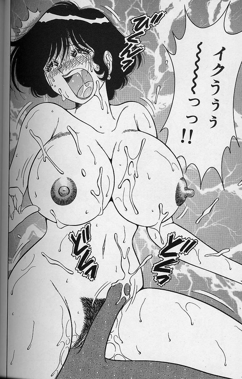Asaichi de Yoroshiku! 4 60
