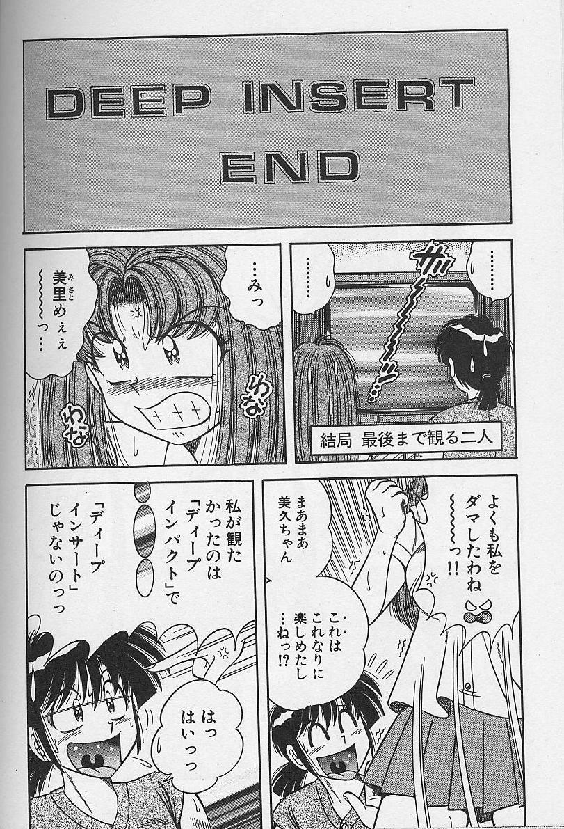 Asaichi de Yoroshiku! 4 86