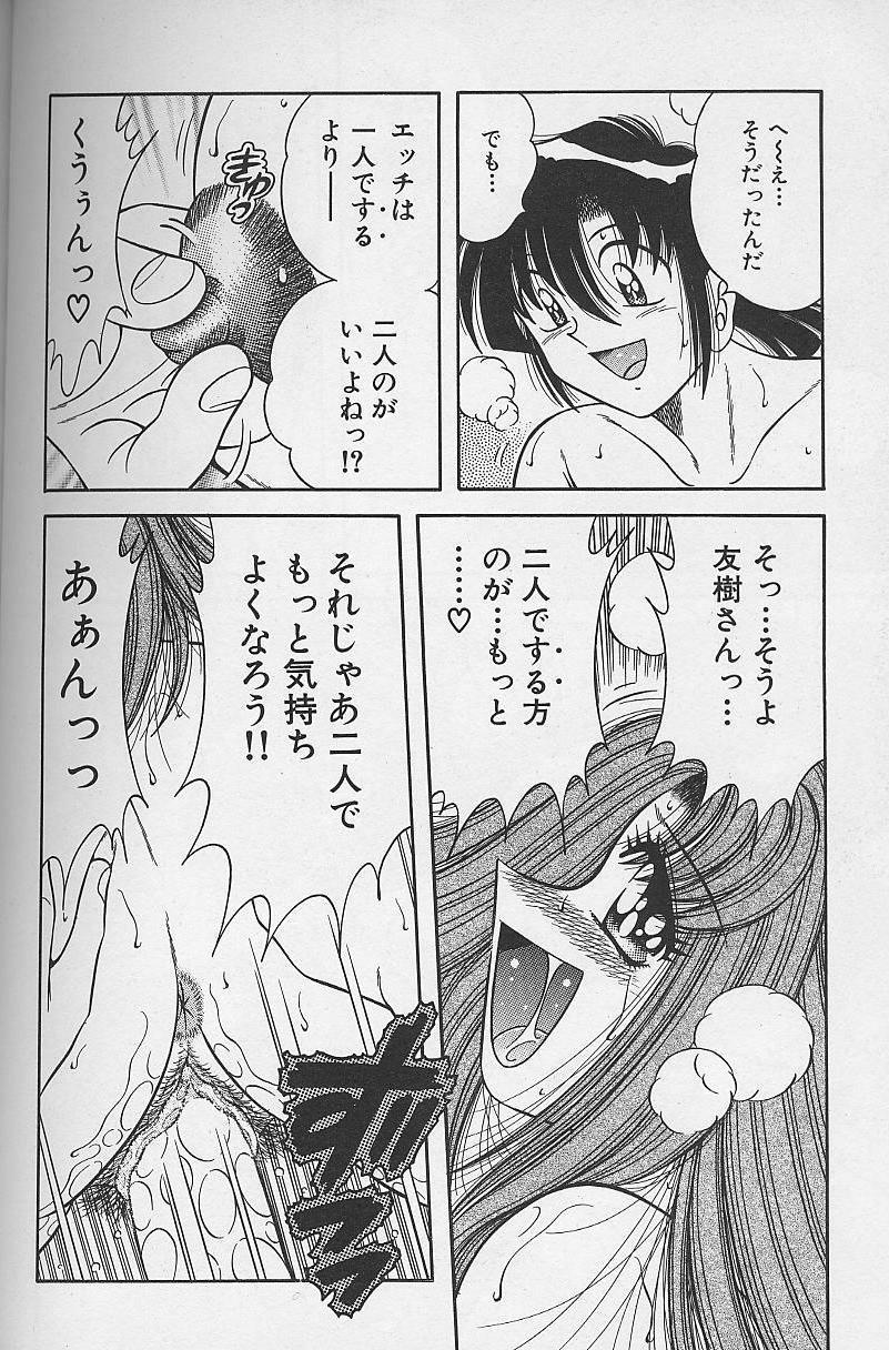 Asaichi de Yoroshiku! 4 96