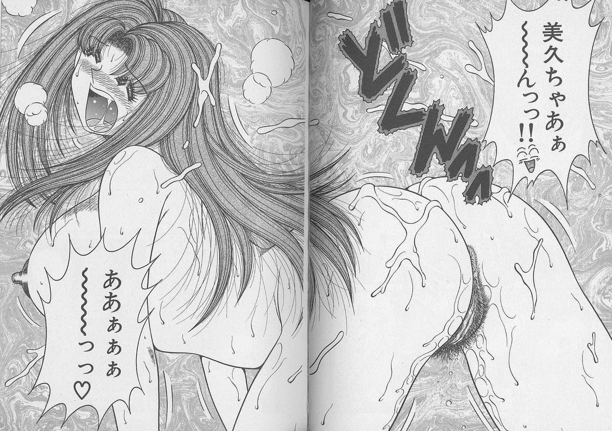 Asaichi de Yoroshiku! 4 98