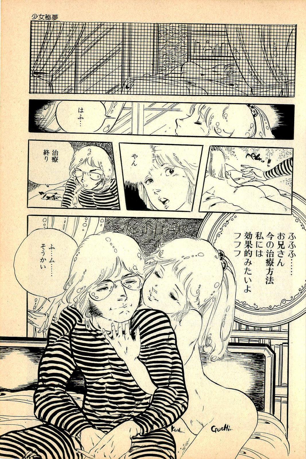 Kimamana Yousei 100
