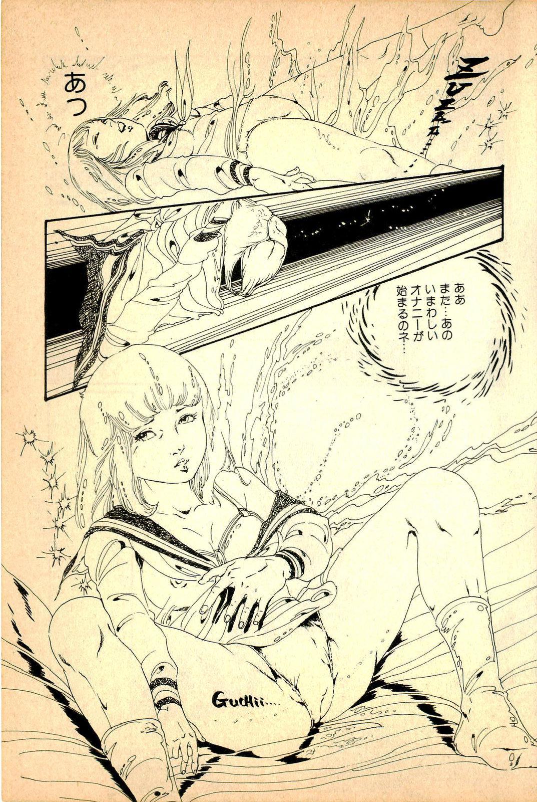 Kimamana Yousei 10