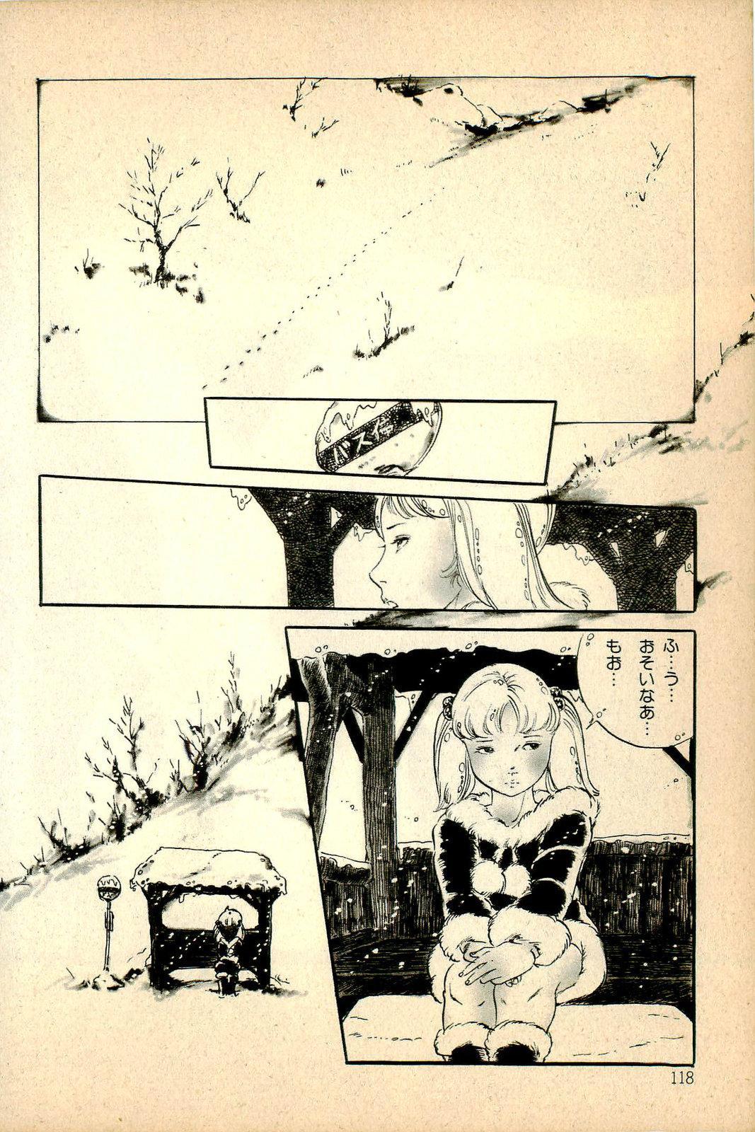 Kimamana Yousei 119