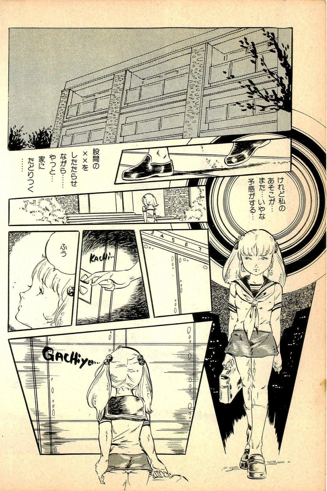 Kimamana Yousei 127