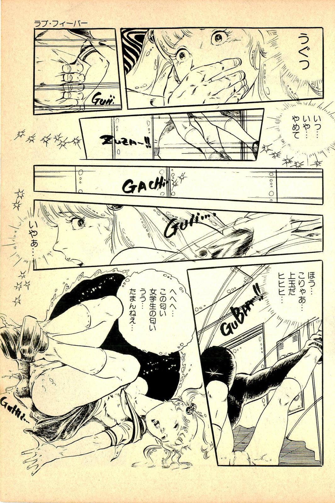 Kimamana Yousei 128