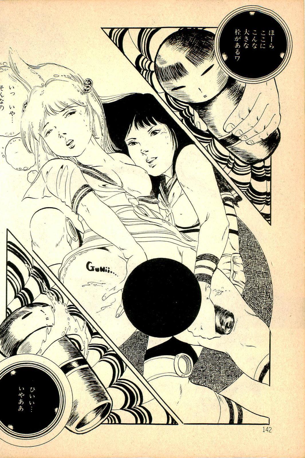 Kimamana Yousei 143