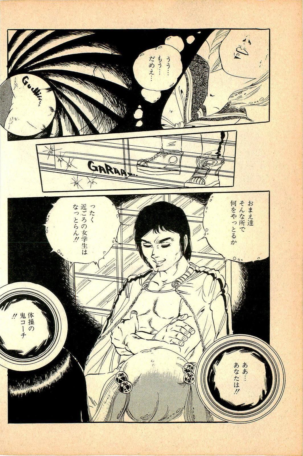 Kimamana Yousei 145