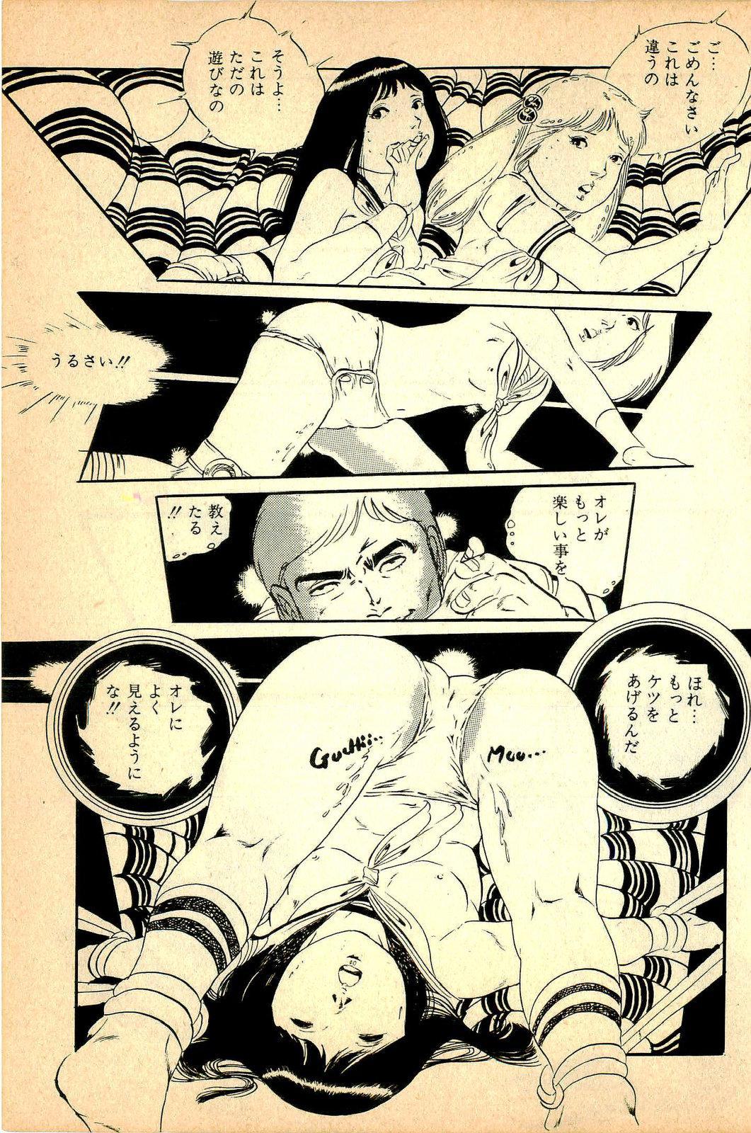 Kimamana Yousei 146