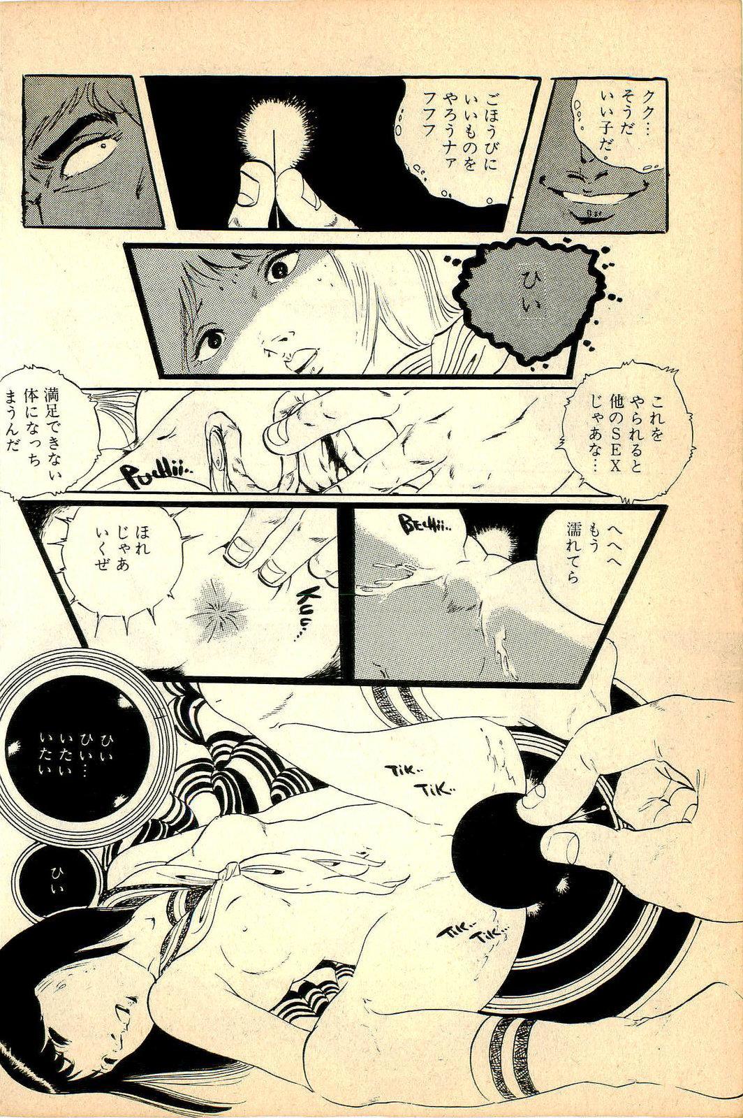 Kimamana Yousei 147
