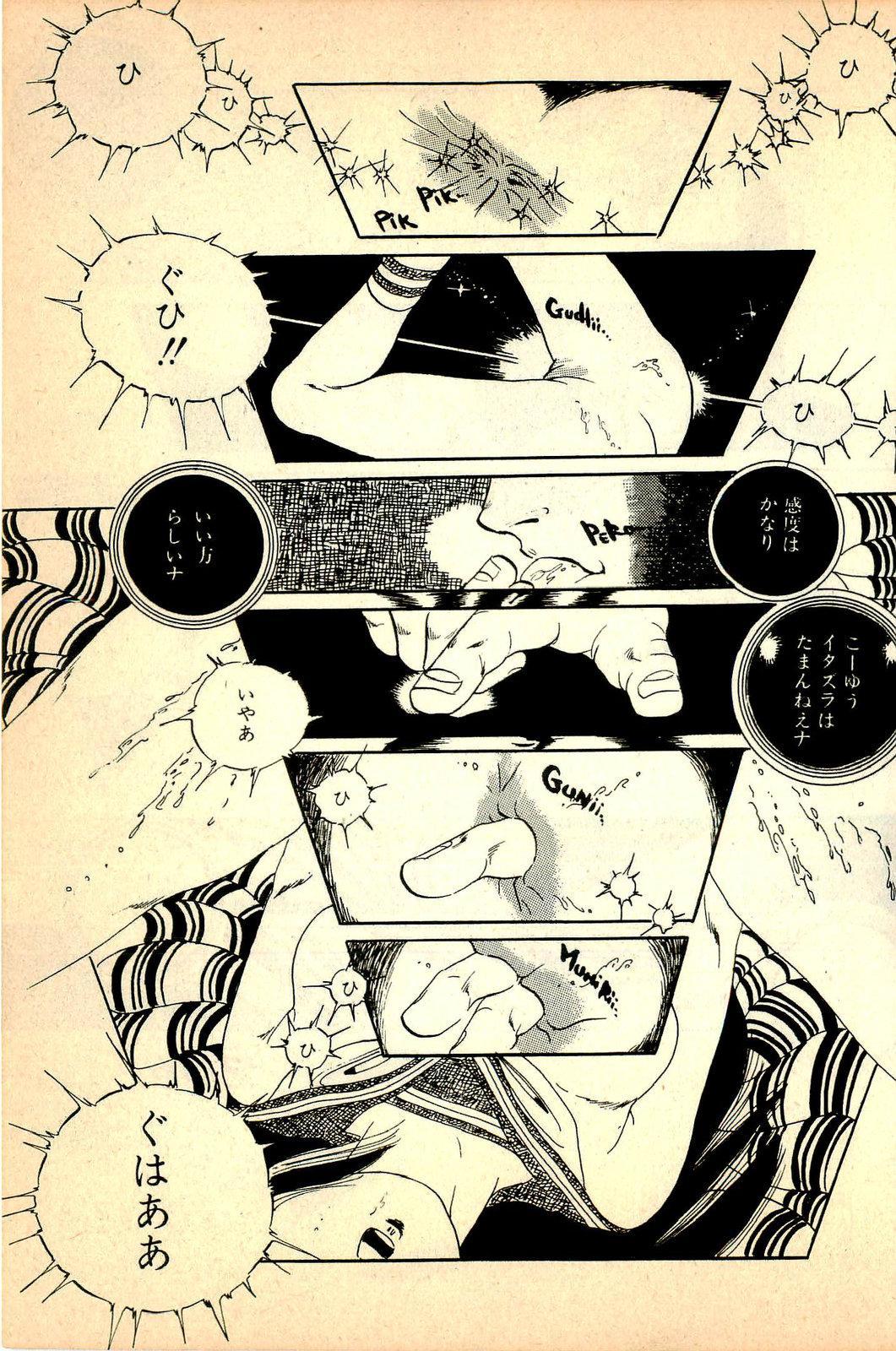 Kimamana Yousei 148