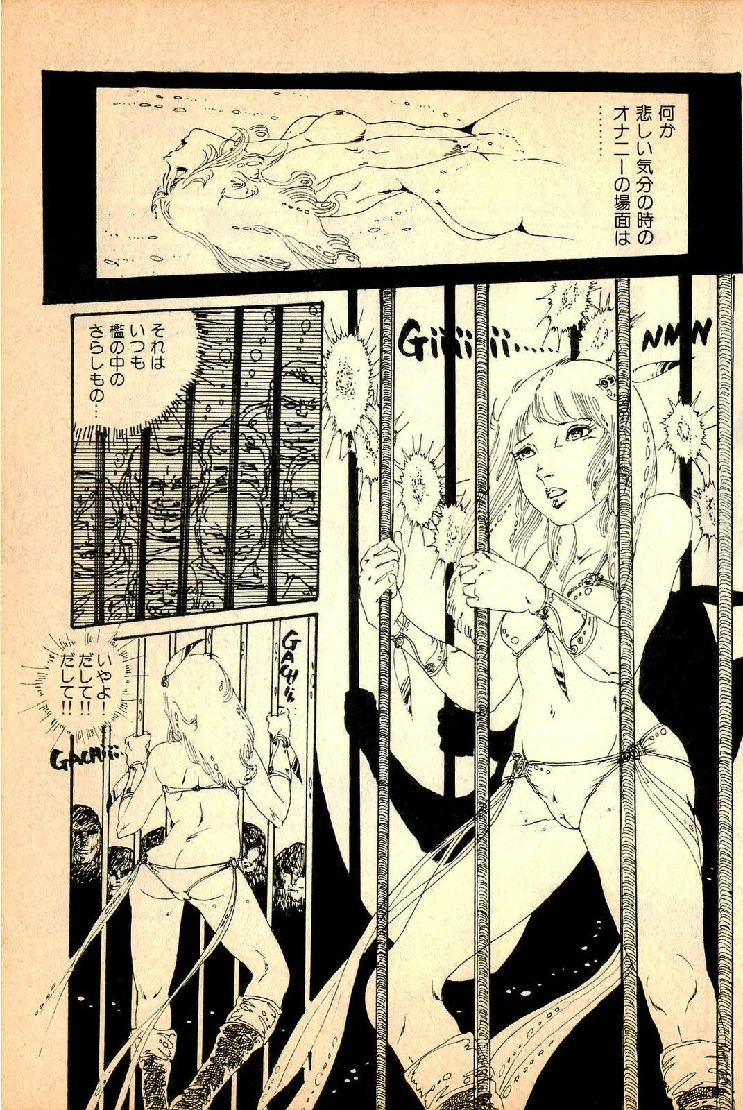 Kimamana Yousei 14