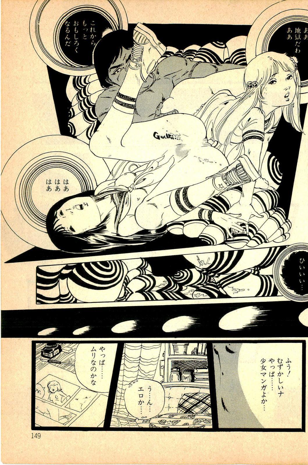 Kimamana Yousei 150