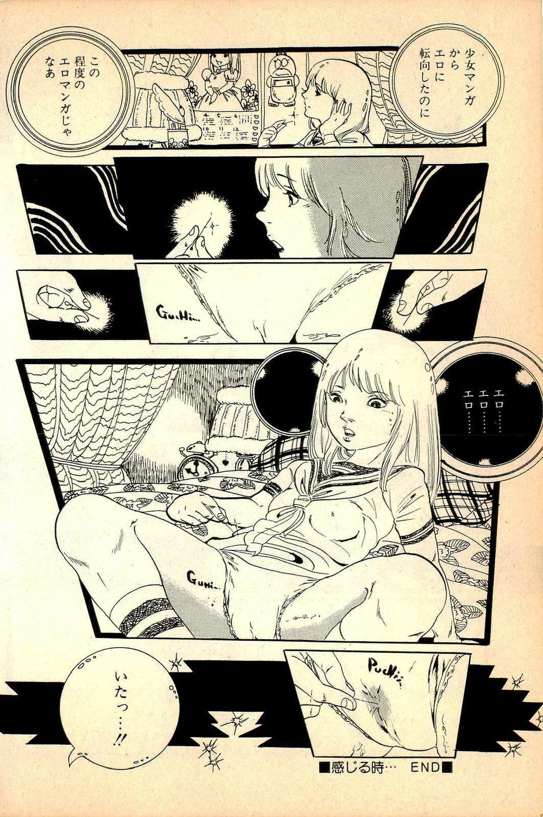Kimamana Yousei 151