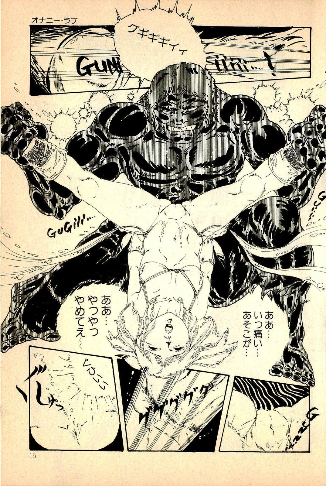 Kimamana Yousei 16