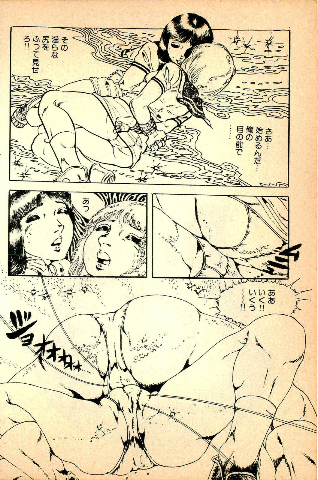 Kimamana Yousei 173
