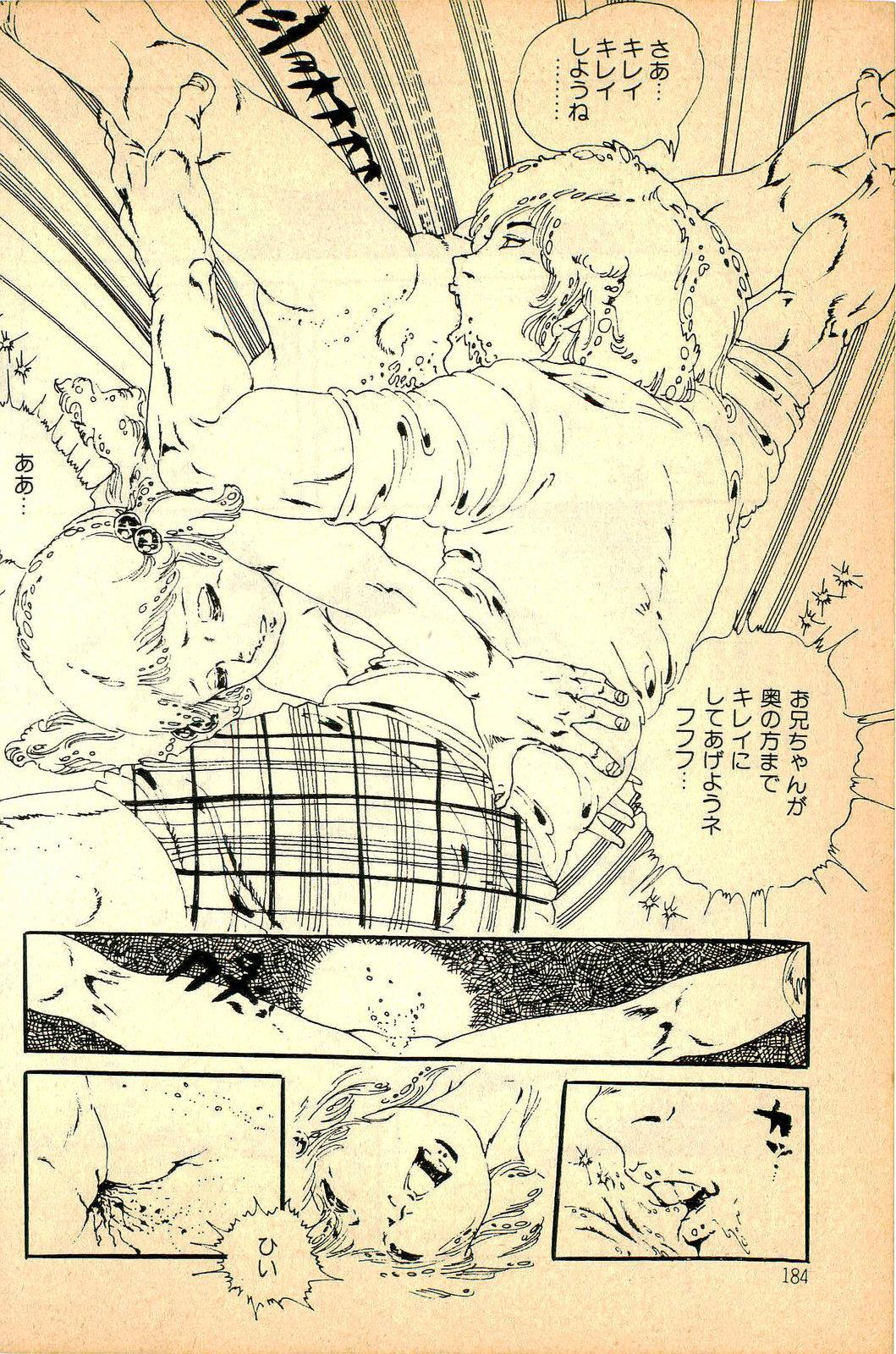 Kimamana Yousei 185
