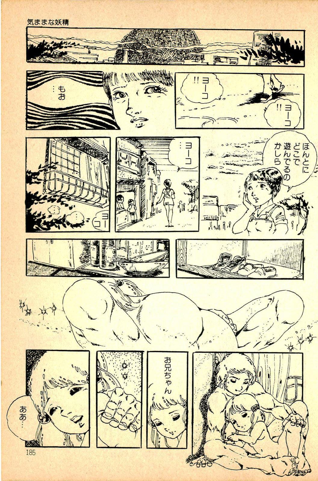 Kimamana Yousei 186