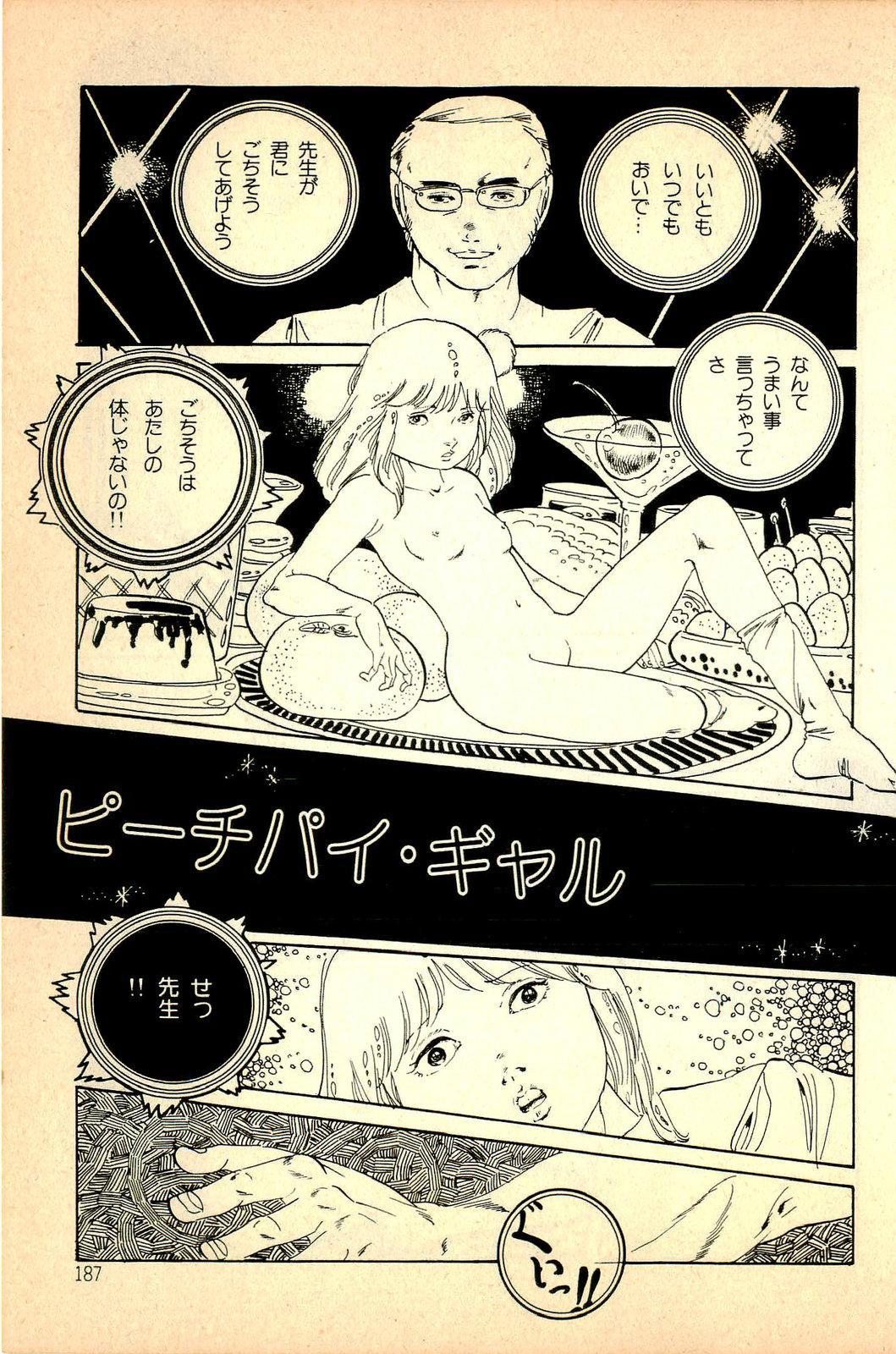 Kimamana Yousei 188
