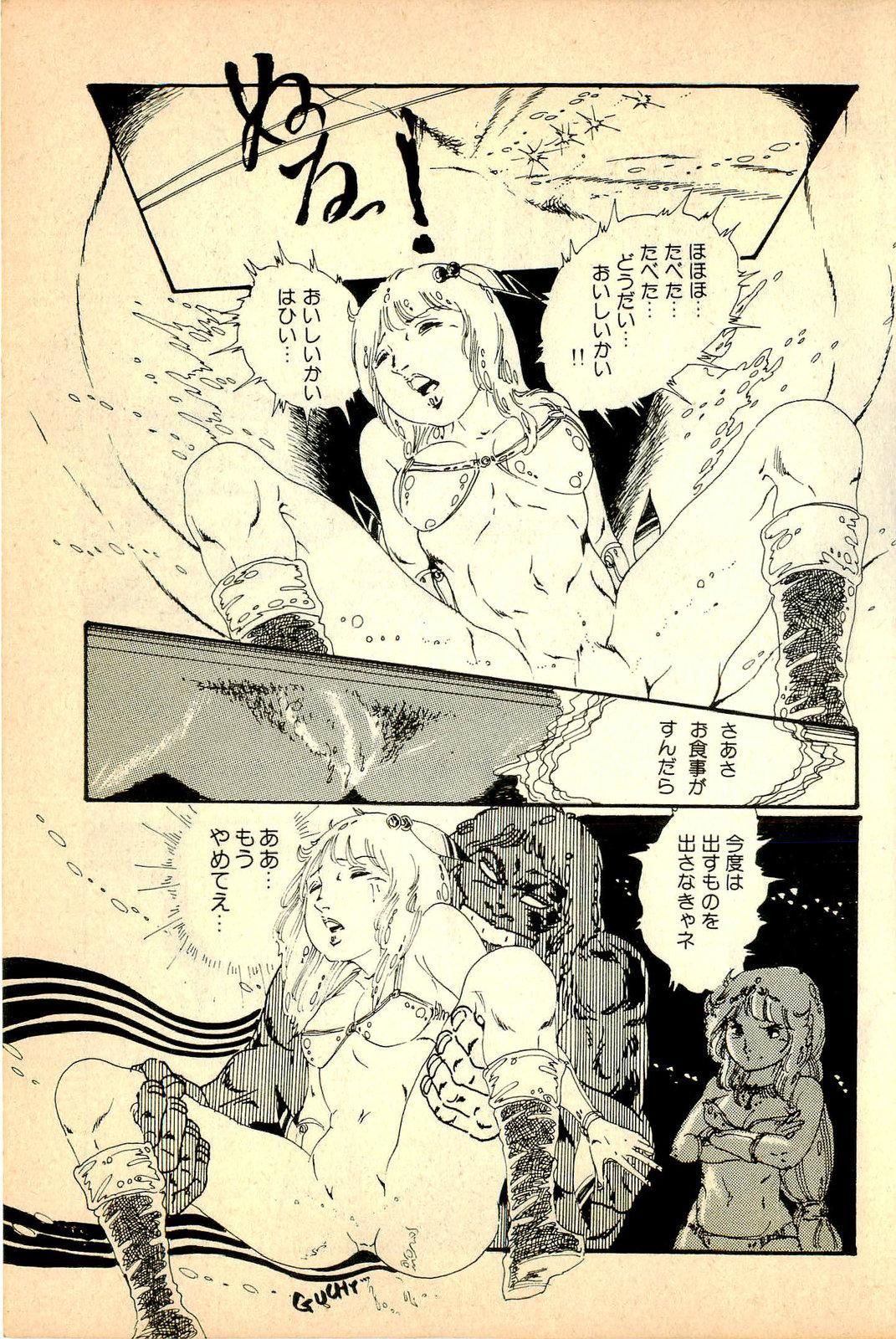 Kimamana Yousei 20