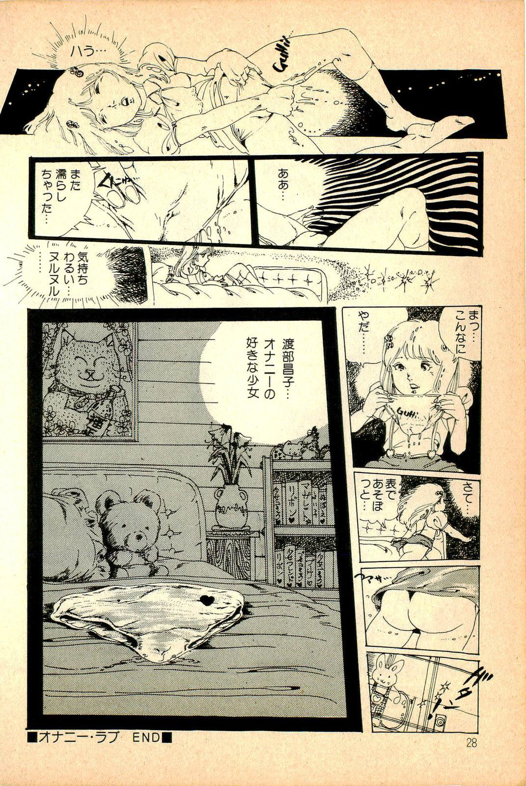 Kimamana Yousei 29