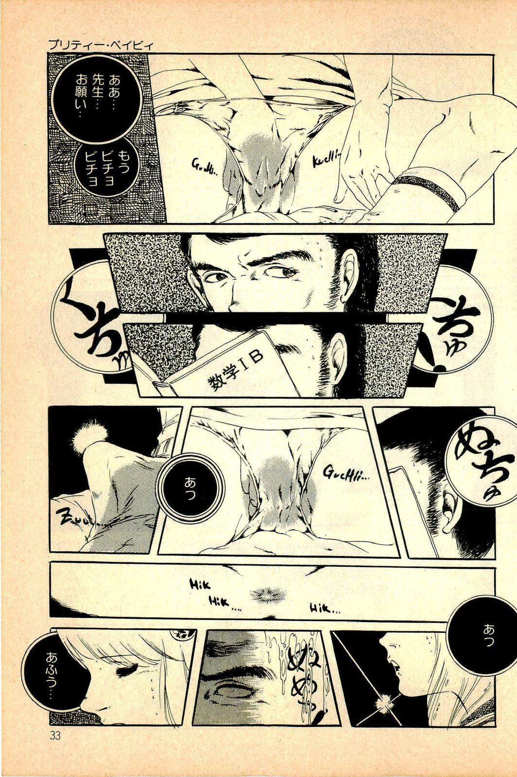 Kimamana Yousei 34