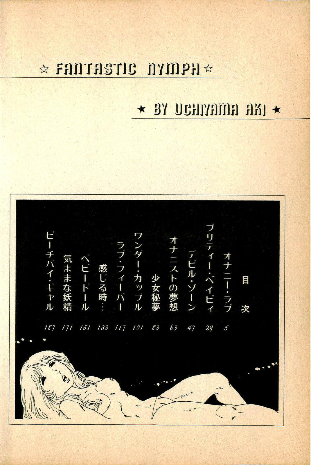 Kimamana Yousei 5