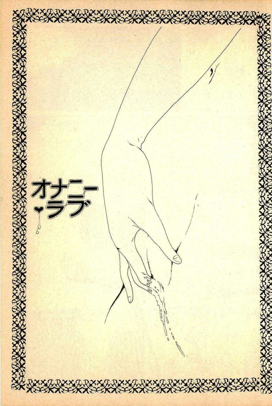 Kimamana Yousei 6