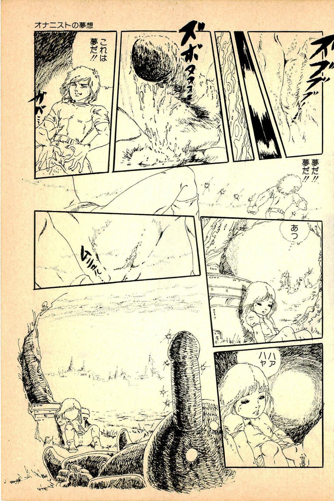 Kimamana Yousei 78