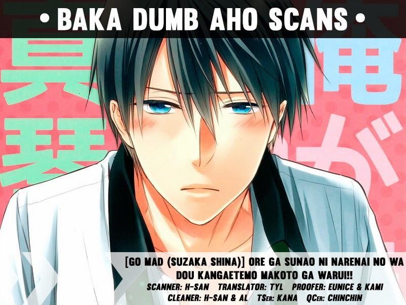 Ore ga Sunao ni Narenai no wa Dou Kangaetemo Makoto ga Warui!!   No matter how you think about it, it's Makoto's fault that I can't be honest with myself!! 23