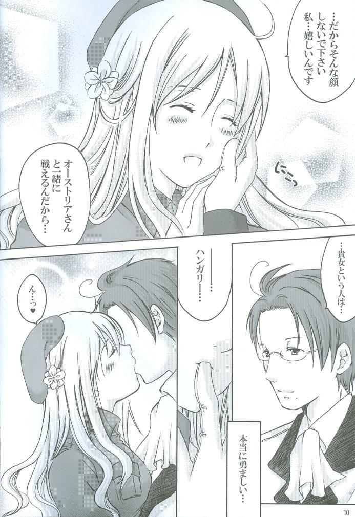 Rin to Shite Saku Hana no Gotoku 9