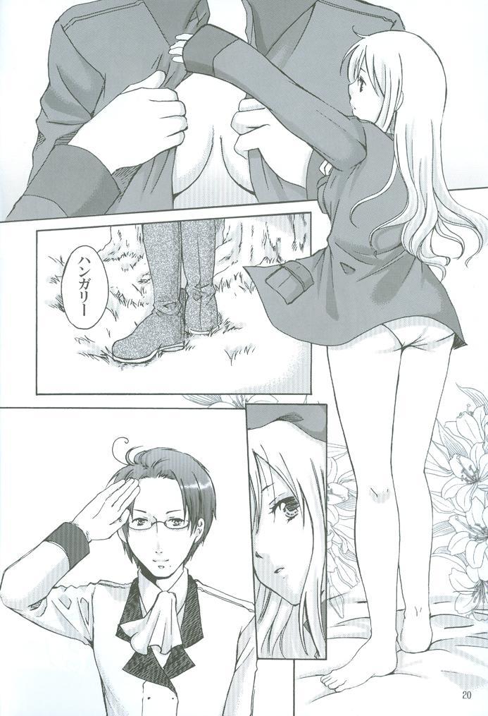 Rin to Shite Saku Hana no Gotoku 19