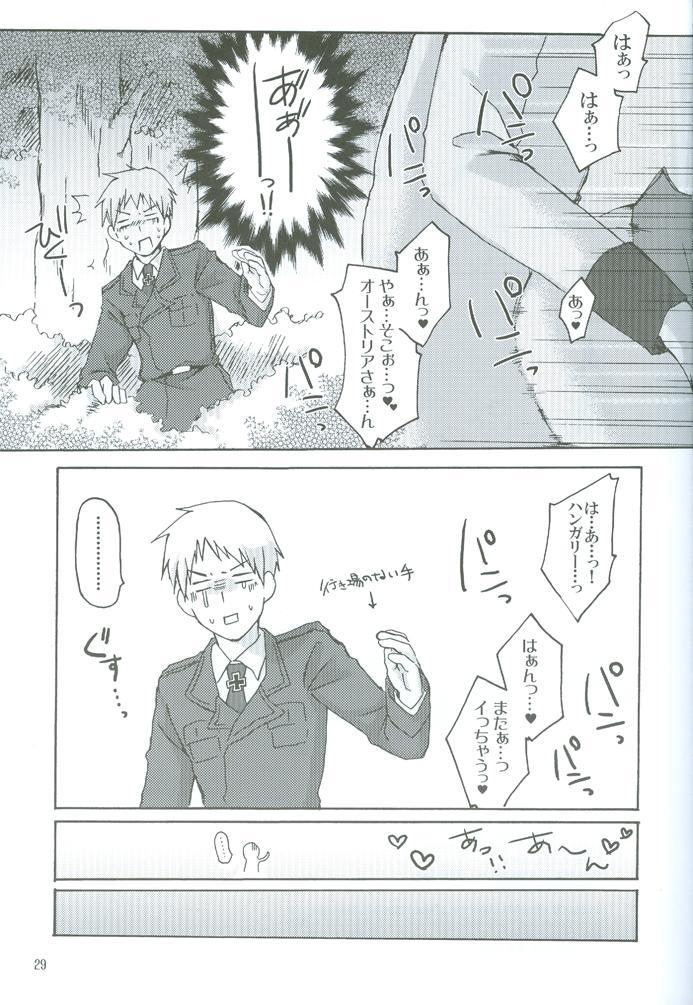Rin to Shite Saku Hana no Gotoku 27