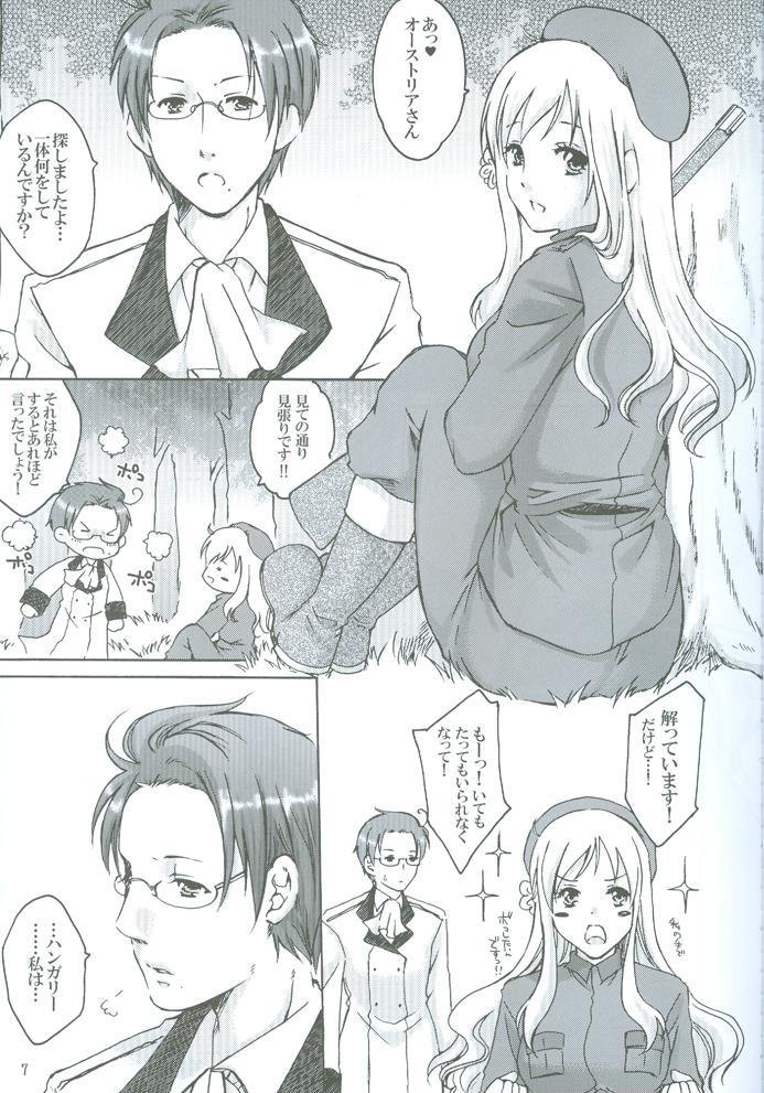 Rin to Shite Saku Hana no Gotoku 6