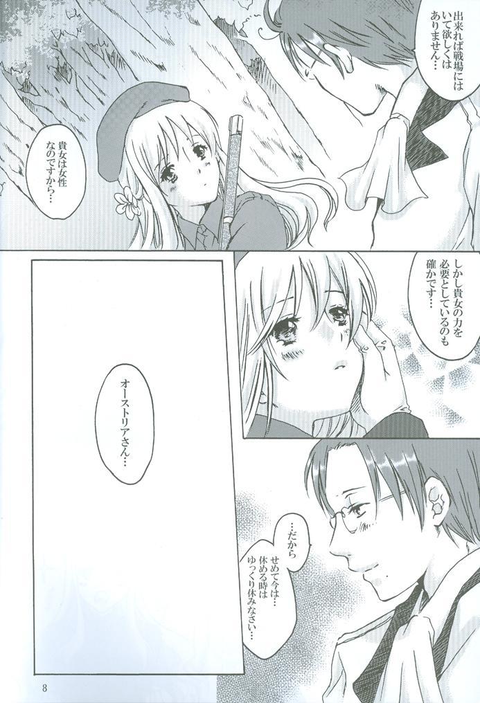 Rin to Shite Saku Hana no Gotoku 7