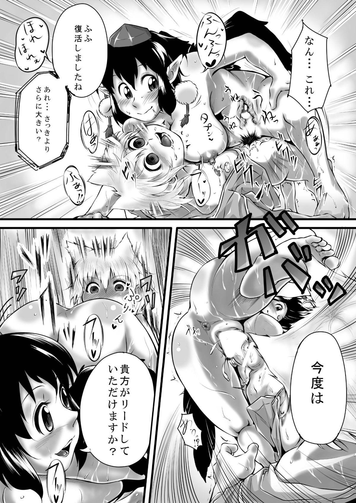 Bitching☆Bunbunmaru 22